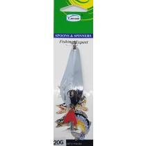 Lingurita Oscilanta Karcoue - Argintie Frunza 20gr.