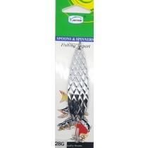 Lingurita Oscilanta Karcoue - Argintie Frunza Diamant 28gr.